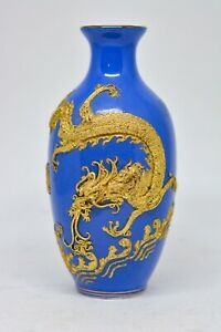 Vintage Chinese Blue And Gold High Relief Dragon Small Vase 4 75 Inches Tall