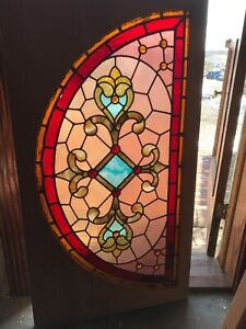 Sg 2826 Antique Jeweled Arch Window Stained Glass 27 5 X 51 5 8