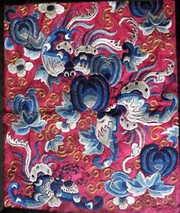 Very Old Chinese Silk Embroidery