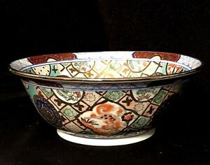 Vintage Chinese Porcelain Hand Painted Dragon And Phoenix Centerpiece Bowl