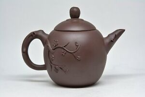Vintage Chenese Yixing Pottery Teapot 5 Inches Tall Marked
