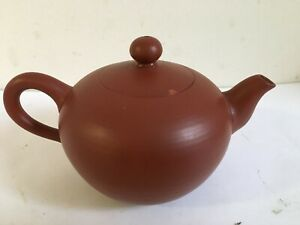 Antique Vtg Chinese Yixing Zisha Red Clay Glazed Teapot