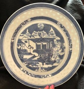 Vtg Rice Eyes Chinese Export Canton Blue White Plate Dinner 10 1 2