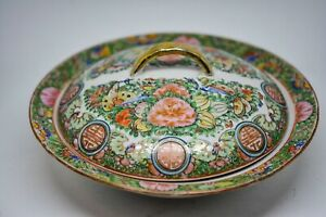 Antique 1920s Chinese Rose Medallion Lidded Bowl 9 Inches Wide