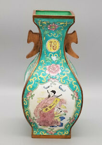 Chinese Hand Painted Famille Rose Enamel Four Panel Vase Qing Early Republic