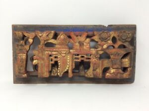 Chinese Chaozhou Carved Wood Gold Gilt Panel 18th Century