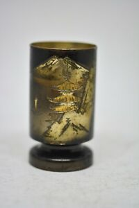 Vintage Japanese Etche Metal Vase 3 Inches Tall