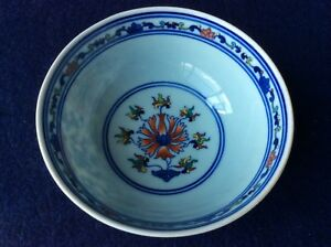Chinese Antique Qing Dynasty Doucai Floral Bowl Yong Zheng Mark And Period