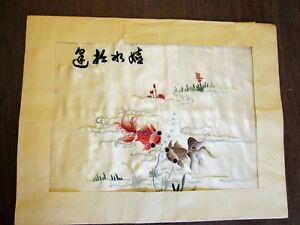 Vintage Chinese Silk Embroidery Panel Fish Flowers Vibrant Colors