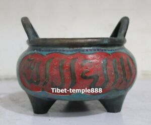 9 China Bronze Cloisonne Six Syllable Mantra Incense Burners Censer Incensory