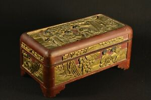 Antique Chinese Wooded Jewelry Box 8 X 4 X 4
