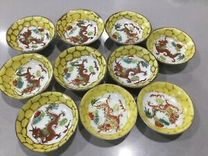 Vintage Antique Set Of 10 Chinese Dragon Porcelain Small Dishes Yellow