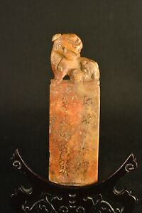 Antique Chinese Soapstone Seal Foo Dog 5 Inches Long