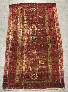 Vintage Worn Persian Ardabil 2 4 X4 Handknotted 100 Wool Rug Ds 593