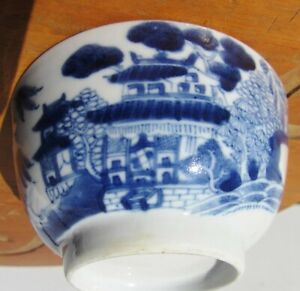 Rare Chinese Export Antique Blue And White Rice Porcelain Bowl
