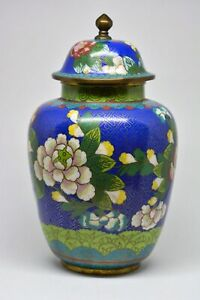 Antique Chinese Export Cloisonn Lidded Jar 9 Inches Tall