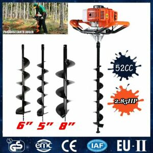 Gas Powered 52cc 2 85hp 2 1kw Earth Auger Power Engine Post Planting Drill Bits