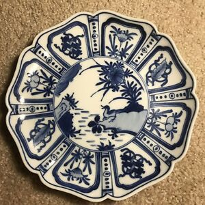 Chinese Antique Blue And White Plate With Mark