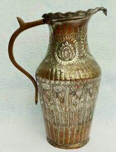 Large 13 Antique Islamic Persian Ottoman Silver Copper Figural Engraved Pitcher