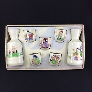 Sk3 Japanese Japan Set Of 7 Lucky Gods Sake Cup Bottle Set Hand Painted