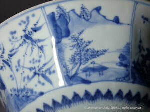 A Fine Early Qing Blue White Heirloom Faceted Porcelain Bowl Shunzhi Kangxi