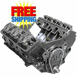 Chevrolet Performance 12491867 Gm Goodwrench V6 Crate Engine 1999 Remanufactured