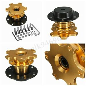 Universal Car Steering Wheel Quick Release Hub Adapter Snap Off Boss Kit Gold