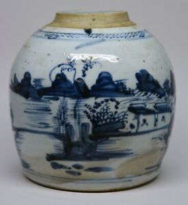 Antique Chinese Blue And White Porcelan Primitive Jar 6 Inches Tall