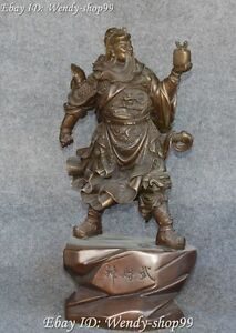 19 China Pure Bronze Ancient Dragon Stand Guan Gong Yu Warrior God Sword Statue