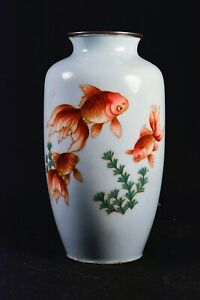 Vintage Japanese Cloisonne Vase Koi Fish 7 Inches Tall
