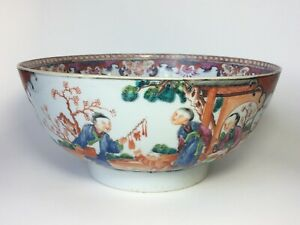 Antique 18th Century Chinese Export Porcelain Punch Bowl