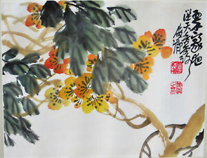 Chinese Watercolor Painting Of Vine Leaves Flowers