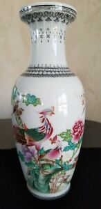 Vintage Hand Painted Chinese Vase 12 5 Tall