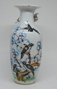 Antique Chinese Republic Period Vase 9 Inches Tall