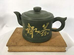 Asian Chinese Yixing Beautiful Green Clay Teapot Signed Seal