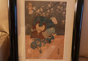 Antique Japanese Woodblock Print Of Male Actor Framed Matted Vg