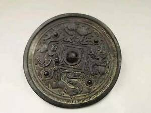 Old Chinese Antique Pure Bronze Feng Shui Exorcism Beast Bronze Mirror