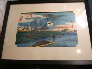 Kyoto Handicraft Center Woodblock Print Moon At Seba Hiroshige Ando Framed