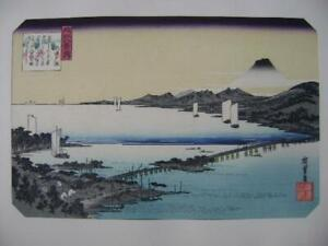Hiroshige Evening Glow At Seta Woodblock Print Eight Views Of Omni Rare