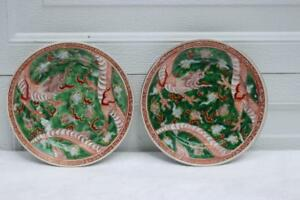 Chinese Dragon Plates Matching Pair Porcelain Antique Qainlong Verte