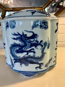 Dragon Asian Blue White Vase Nice 8x8