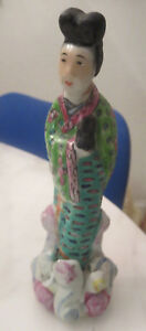 Vintage Small Chinese Porcelain Enameled Famille Rose Statue Figurine