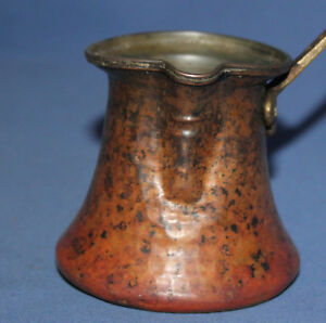 Antique Hand Crafted Copper Coffee Serving Pot