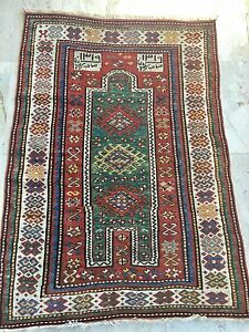 Dated 1902 Antique Caucasian Facharlo Wool Prayer Rug 3 5x5 Rectangle