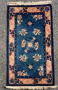 C1940 Chinese Peking Blue Ground Rug Floral Salmon Border With Center Medallion