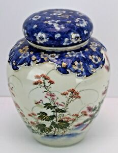 Antique Japanese Satsuma Porcelain Urn Lidded Jar Late 19th C