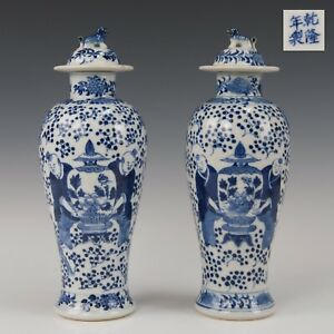 Nice Pair Of Chinese Blue White Vase Young Boys Holding A Vase 19th Ct