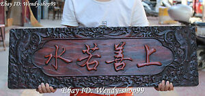 35 Ancient Chinese Rosewood Plaque 2 Fish Guttation Wall Wall Hanging Statue