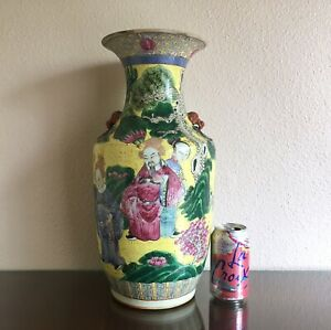 Antique Chinese Yellow Ground Famille Rose Baluster Vase W Figures Late Qing 17