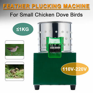 Small Chicken Feather Plucking Machine Poultry Plucker Birds Depilator110v 220v